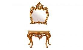 SEVILLA конзола с огледало